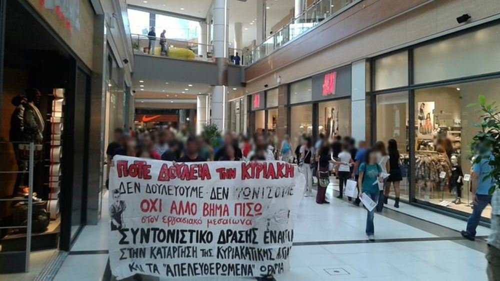 Παρέμβαση αντιεξουσιαστών στο Mall Athens στο Μαρούσι