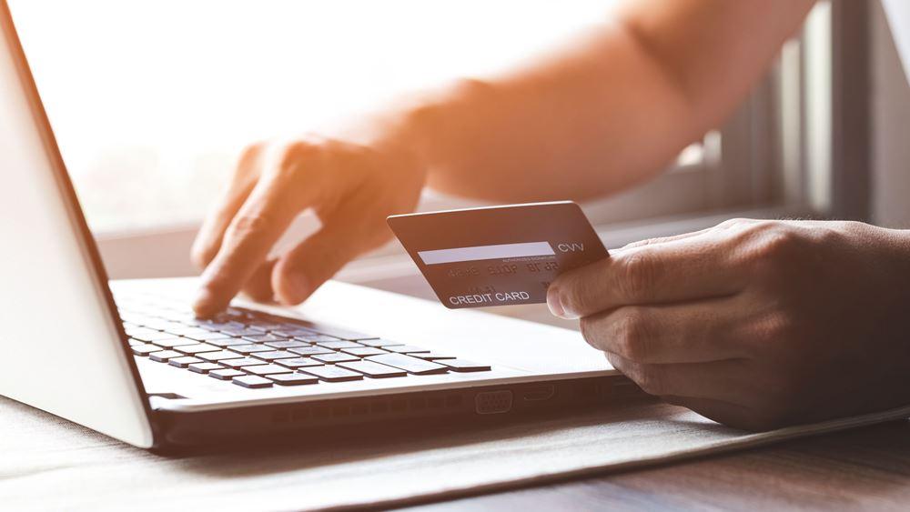 Με e-δικαιολογητικά η πληρωμή των δαπανών του Δημοσίου