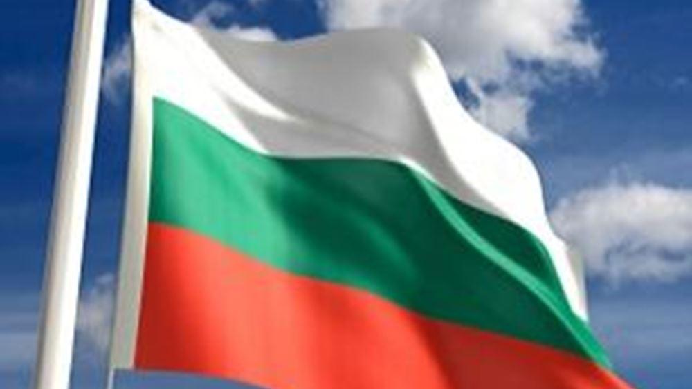 Fitch: Η Βουλγαρία ενδέχεται να υιοθετήσει το ευρώ έως το 2023