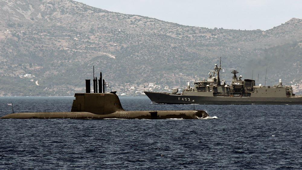 """Τουρκικό δημοσίευμα: """"Η Αθήνα θα δώσει τα νησιά στις ΗΠΑ"""""""