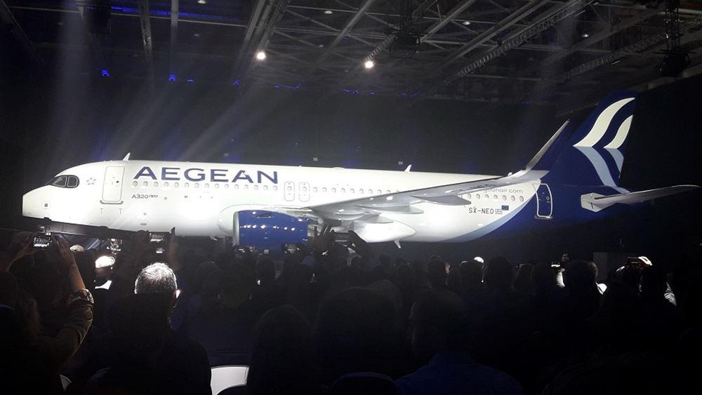 Η AEGEAN παρέλαβε το πρώτο Airbus A321neo