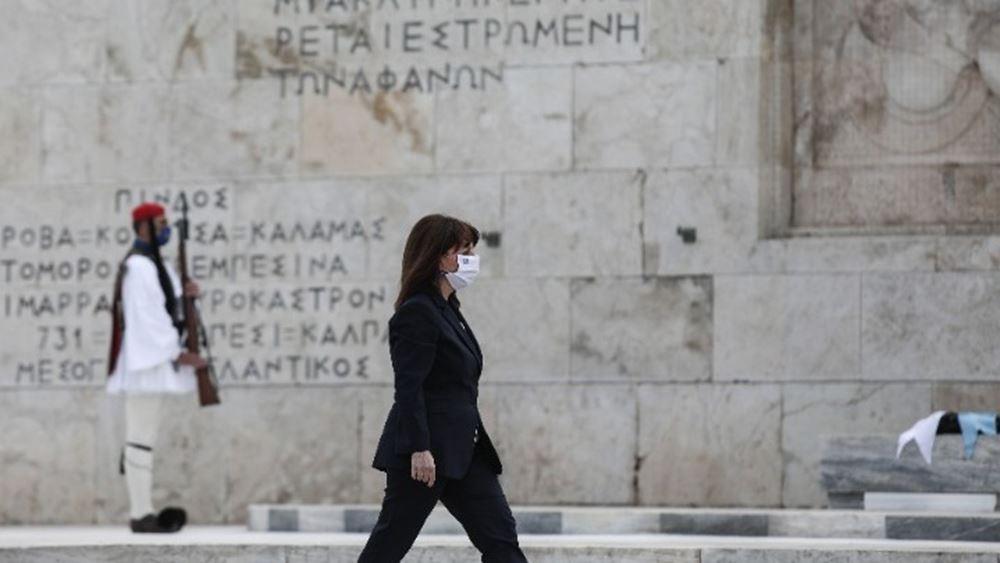 Η ΠτΔ Κ. Σακελλαροπούλου θα καταθέσει αύριο στεφάνι για την 106η επέτειο της Γενοκτονίας των Αρμενίων