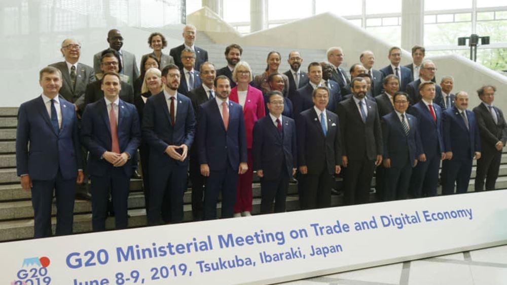 Κοινούς φορολογικούς κανόνες ως το 2020 προωθούν οι G20 - Στο στόχαστρο οι τεχνολογικοί κολοσσοί
