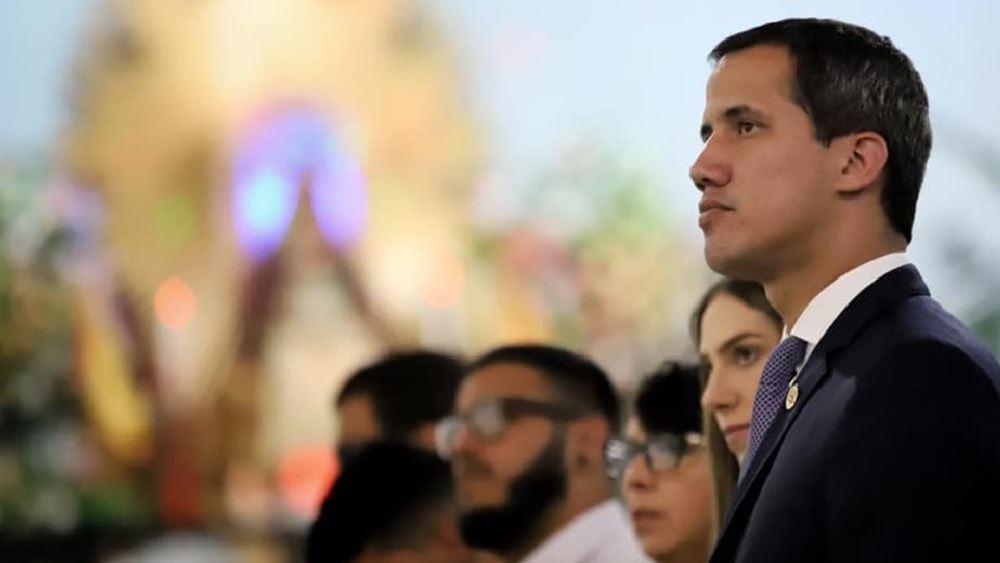 """Βενεζουέλα: Ο γενικός εισαγγελέας ζητά να κηρυχθεί το κόμμα του Γκουαϊδό """"τρομοκρατική οργάνωση"""""""