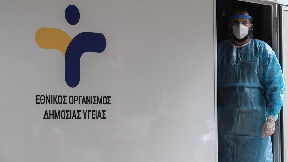 Ιχνηλάτηση ΕΟΔΥ σε γηροκομείο στο Μεταξουργείο μετά τον εντοπισμό κρούσματος σε τρόφιμο