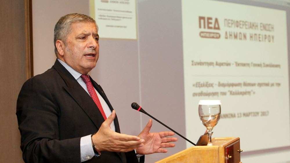 Πατούλης: Μεταρρυθμίσεις σε Τ.Α. και Δημόσιο θα συμβάλουν στην αναπτυξιακή επανεκκίνηση της χώρας