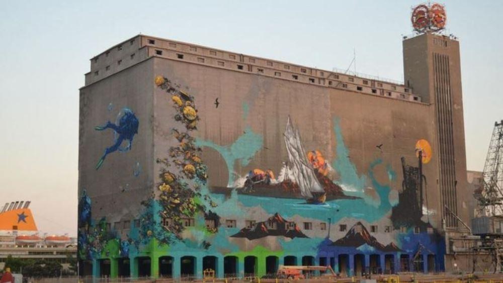 Σε μουσείο μετατρέπεται το κτήριο SILO στο λιμάνι του Πειραιά