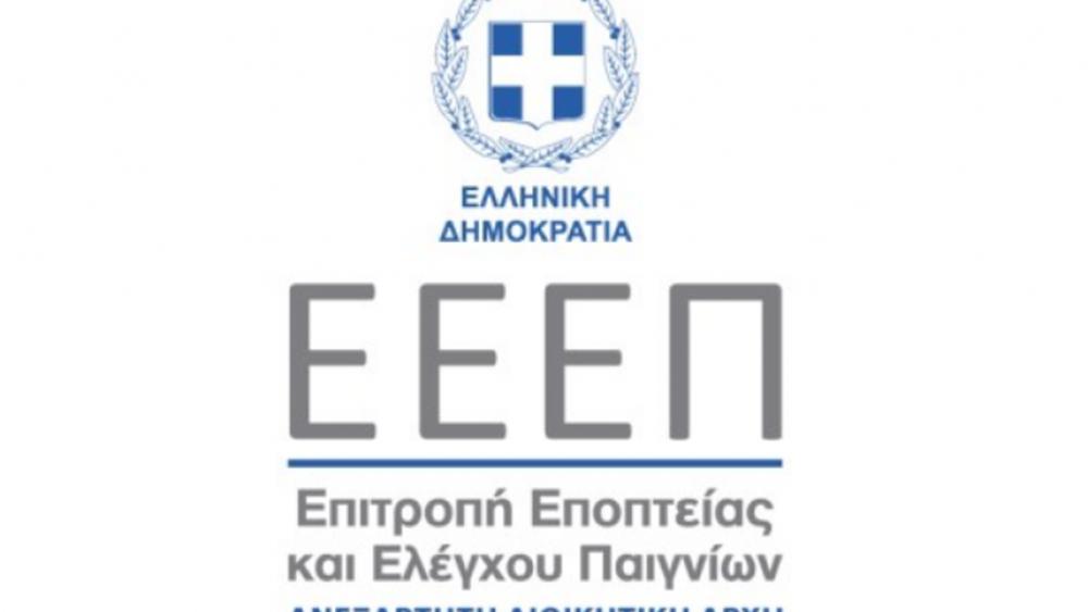 Ερώτηση ΣΥΡΙΖΑ για αδιαφάνεια στην αδειοδότηση του στοιχήματος