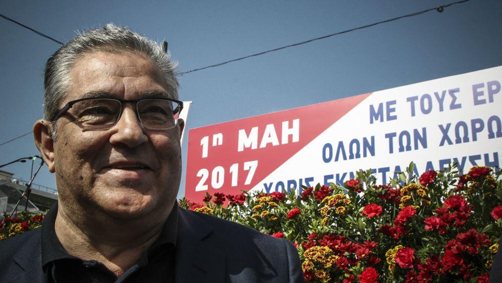 Κουτσούμπας: Θανατηφόρος εναγκαλισμός του ΣΥΡΙΖΑ με τους συνεργάτες της Μέρκελ