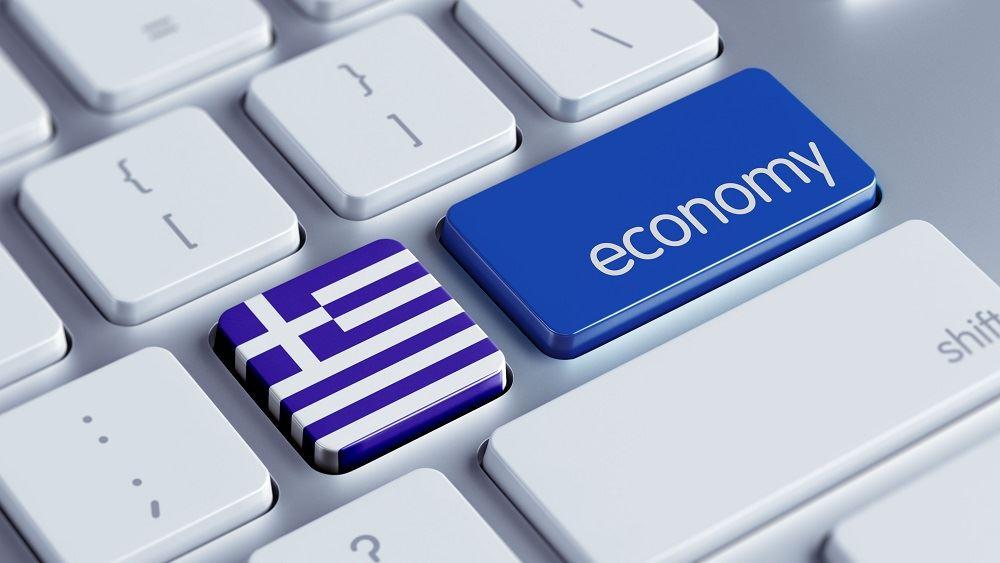 Ελλαδα οικονομια