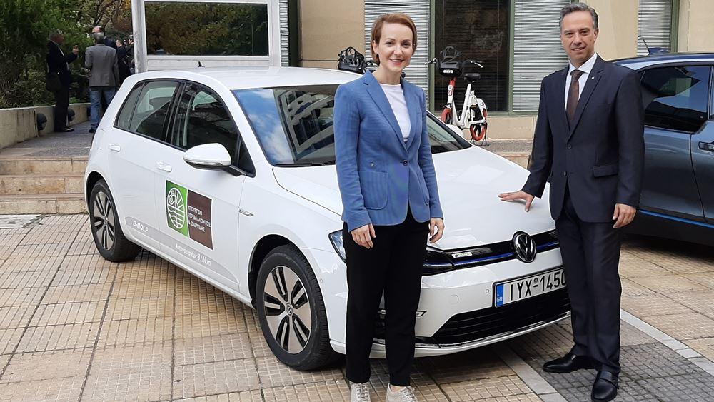 Ένα Volkswagen e-Golf για το Υπουργείο Περιβάλλοντος και Ενέργειας