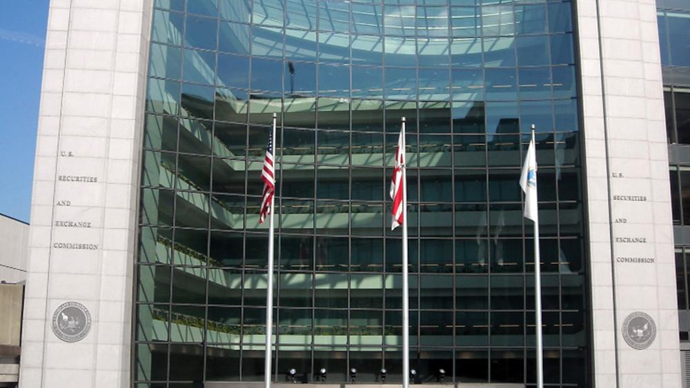"""ΗΠΑ: """"Φρένο"""" από την Επιτροπή Κεφαλαιαγοράς στις IPO κινεζικών εταιρειών"""