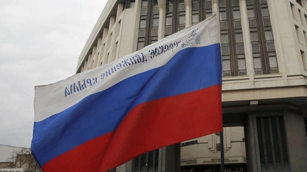 Ουκρανια: Διεθνές φόρουμ στο Κίεβο για το τέλος της κατοχής της Κριμαίας