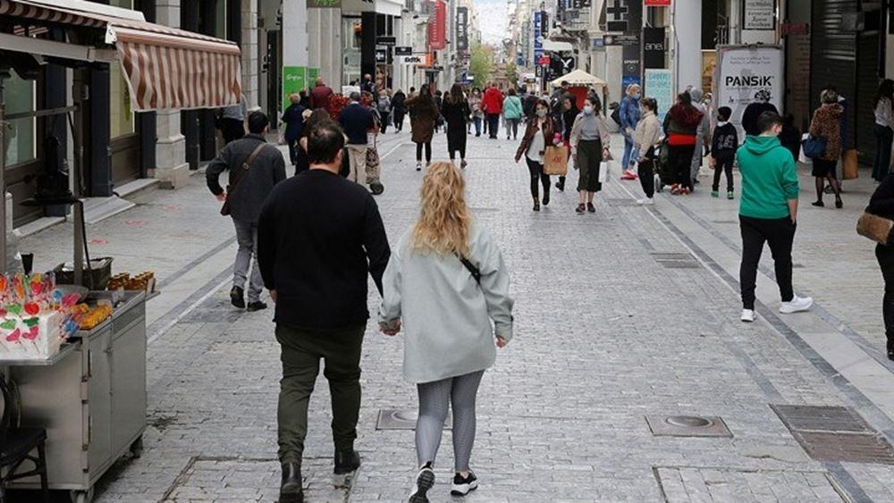 Μεγάλη μείωση του πληθυσμού θα καταγράψει η απογραφή του 2021