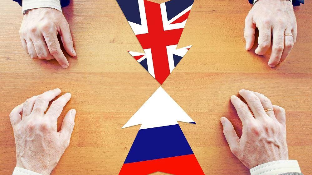 Ρωσια Βρετανια