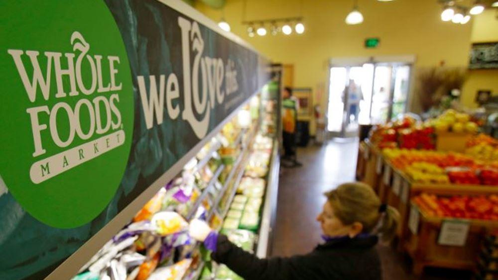 Οι μειώσεις των τιμών δεν θα λύσουν το πρόβλημα της Amazon με την Whole Foods