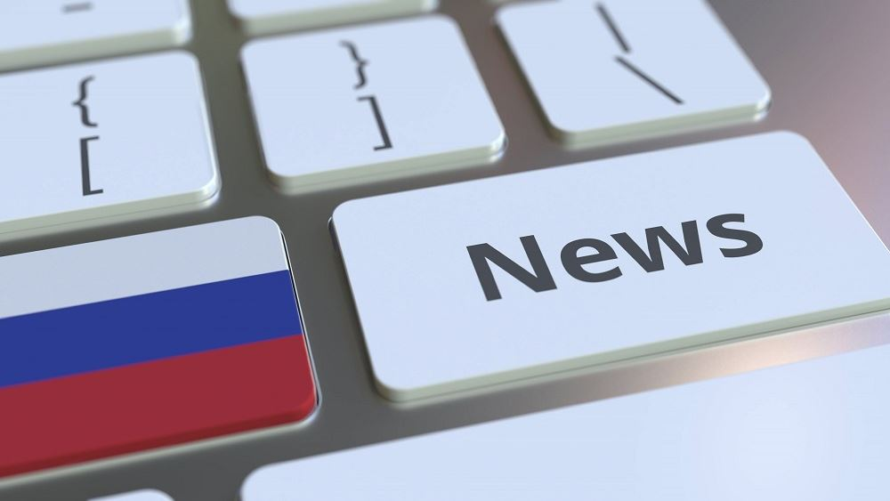 Η Ρωσία απαγορεύει τον ιστότοπο ερευνητικής δημοσιογραφίας «Πραέκτ» για λόγους εθνικής ασφαλείας