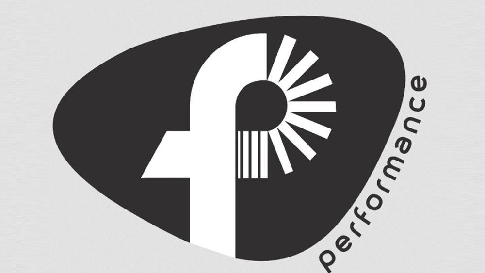 Performance Technologies: Στις 29 Ιουλίου η τακτική Γενική Συνέλευση
