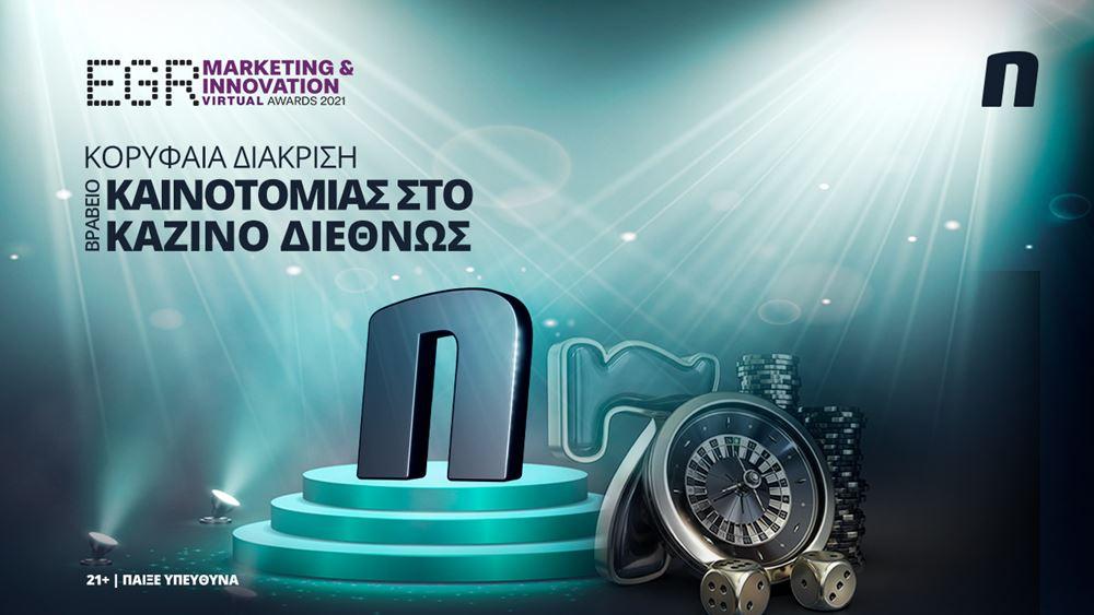 Novibet: Βραβείο καινοτομίας στο Καζίνο Διεθνώς