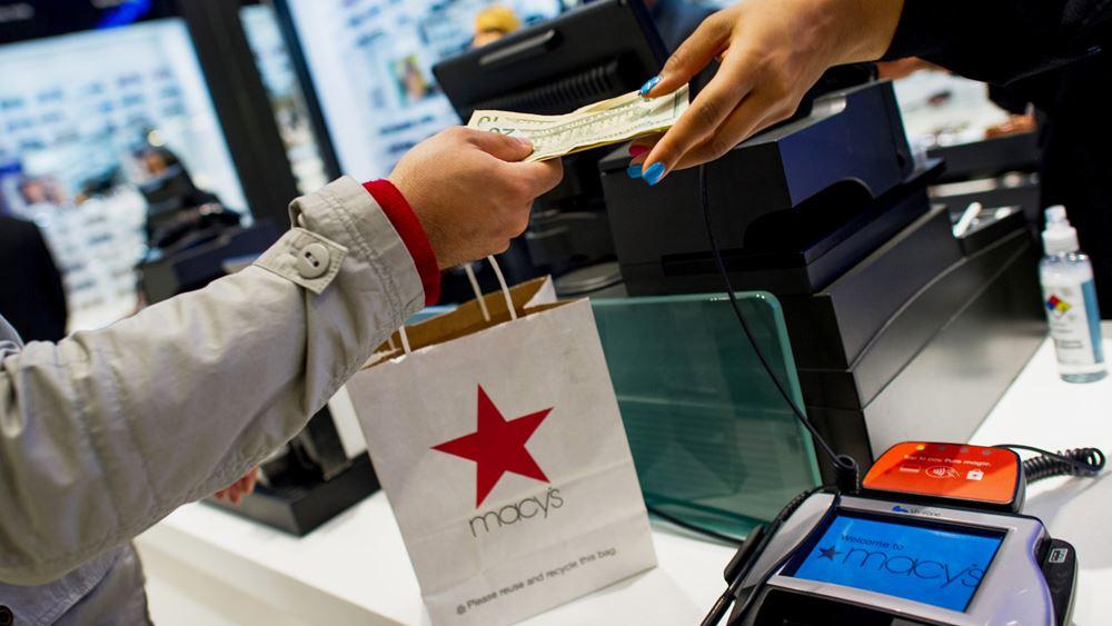 Macy's: Υψηλότερα των προσδοκιών έσοδα και κέρδη τριμήνου