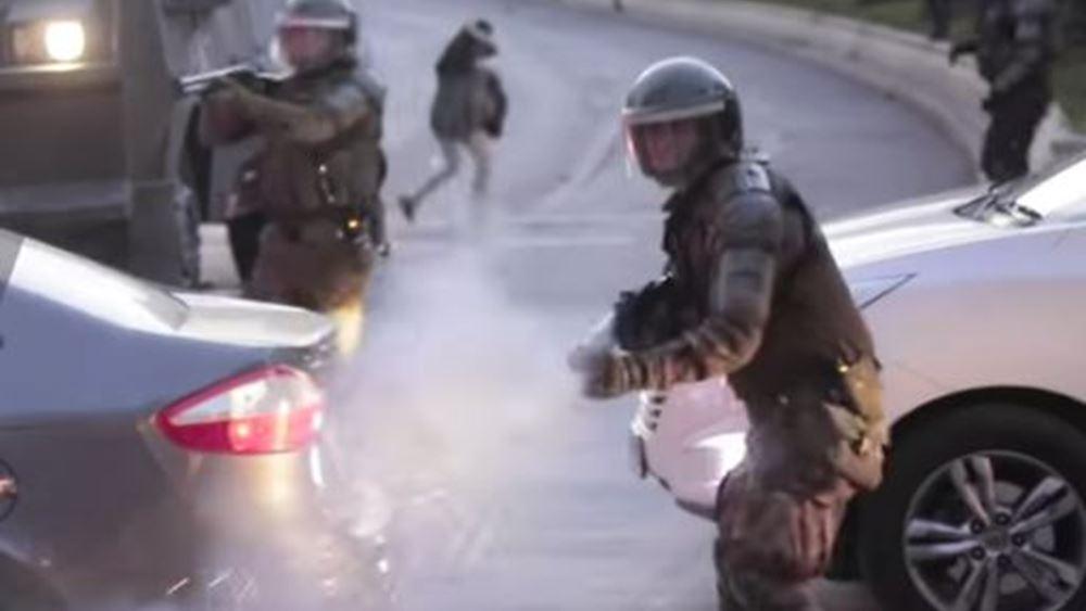 Χιλή: Νέα βίαια επεισόδια στις συνεχιζόμενες κινητοποιήσεις