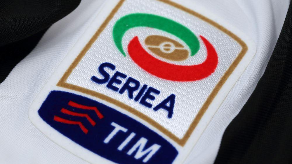 """Γιατί Αμερικανοί επενδυτές """"ρίχνουν"""" χρήματα στο ιταλικό πρωτάθλημα"""