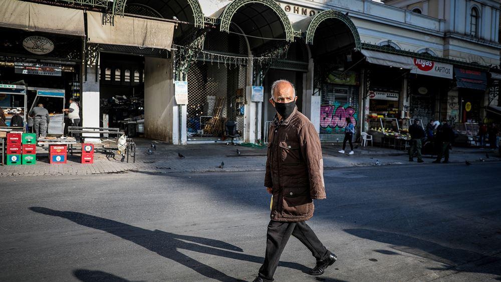 """Η Ελλάδα έχει την καλύτερη επίδοση στην Ευρώπη στην """"επιπέδωση"""" της επιδημικής καμπύλης"""
