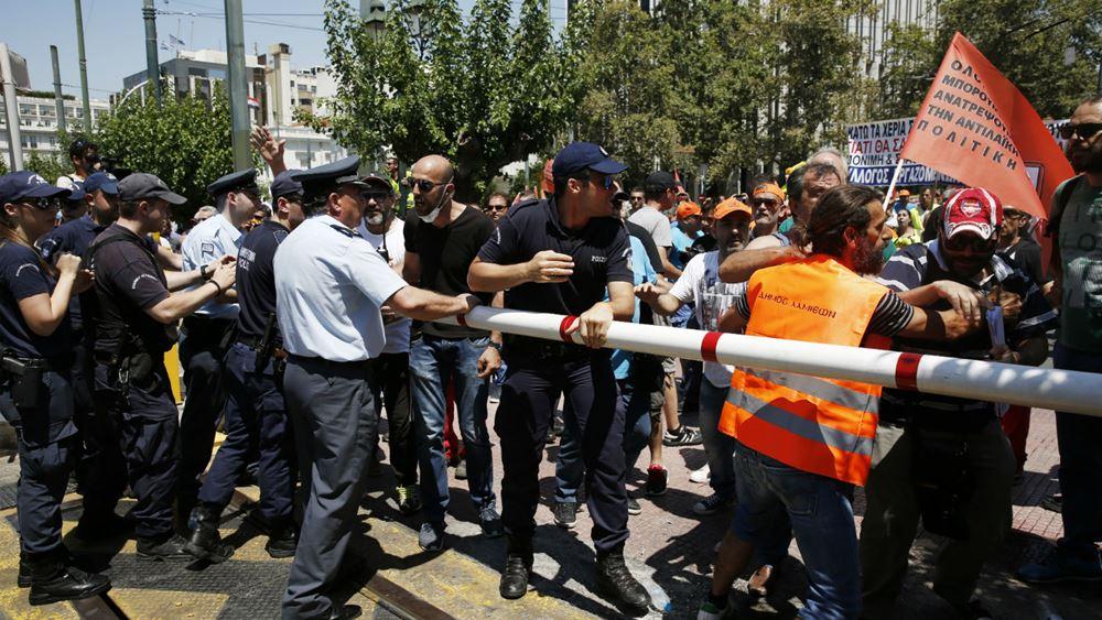 Συλλαλητήριο στο κέντρο της Αθήνας από την ΠΟΕ-ΟΤΑ