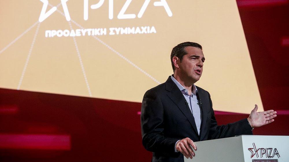Οι στόχοι του σχεδίου του ΣΥΡΙΖΑ για την αξιοποίηση των πόρων του Ταμείου Ανάκαμψης