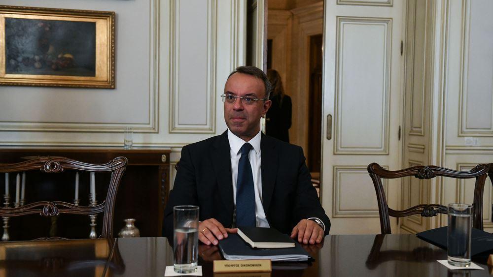 Χρ. Σταϊκούρας: Θα επικαιροποιήσουμε την πρόβλεψη για την ύφεση του 2020 αν χρειαστεί