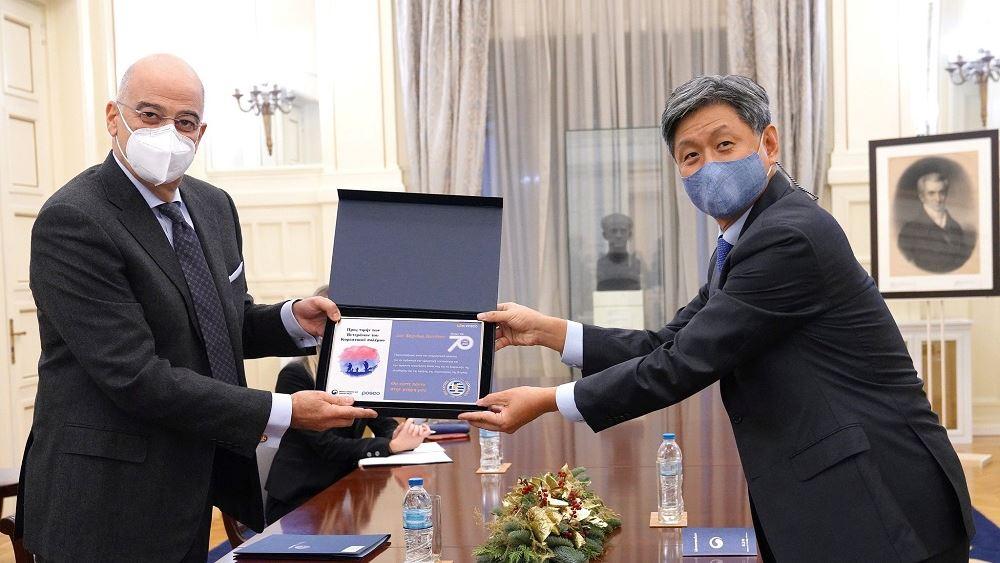 Δενδιας Πρεσβης Κορεας
