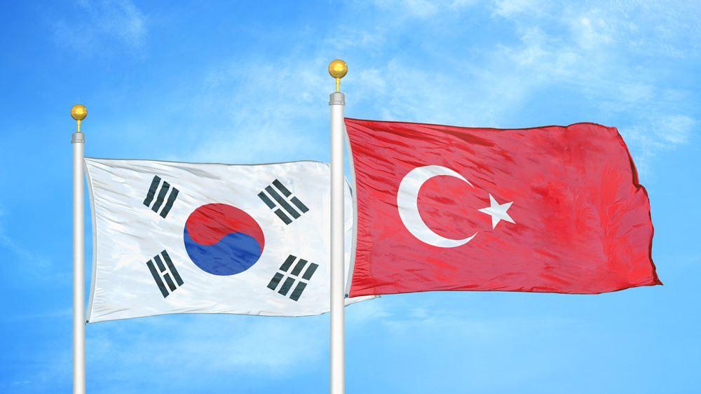 Τουρκία και Νότια Κορέα υπέγραψαν συμφωνία ανταλλαγής συναλλάγματος 2 δισ. δολαρίων