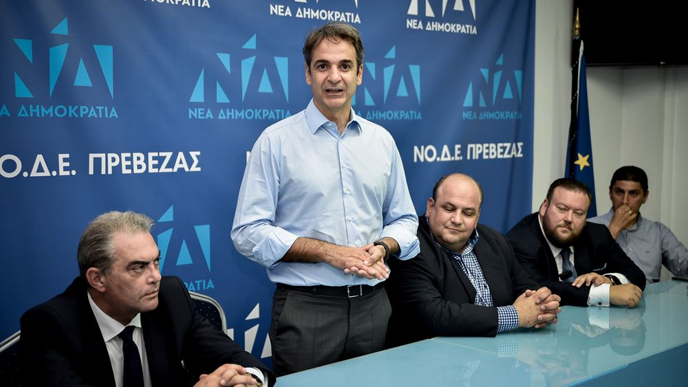 ΝΔ: Ο κ. Τσίπρας είναι τόσο λίγος που σε κάνει να νιώθεις ότι κλέβεις εκκλησία