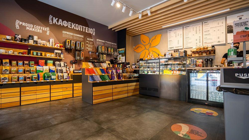 Η Coffee Island  ισχυροποιεί την παρουσία της στο οργανωμένο λιανεμπόριο