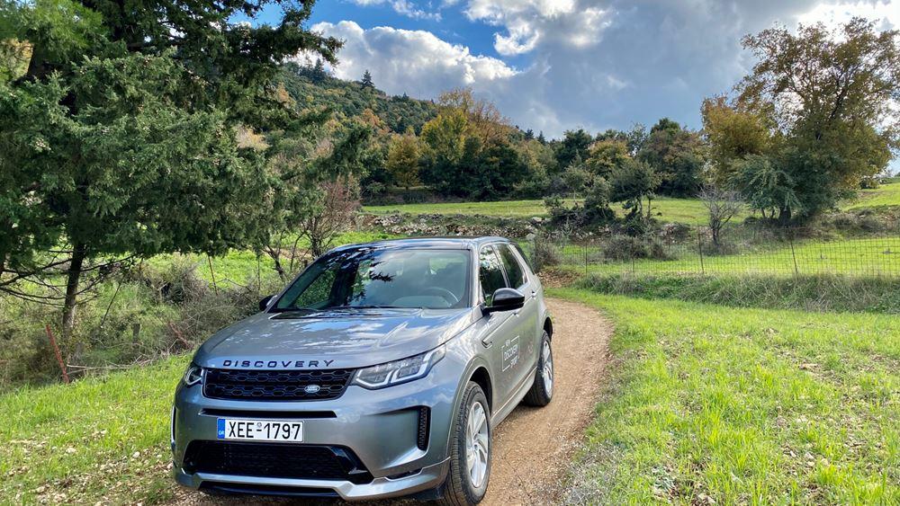 Οδηγούμε το νέο Land Rover Discovery Sport