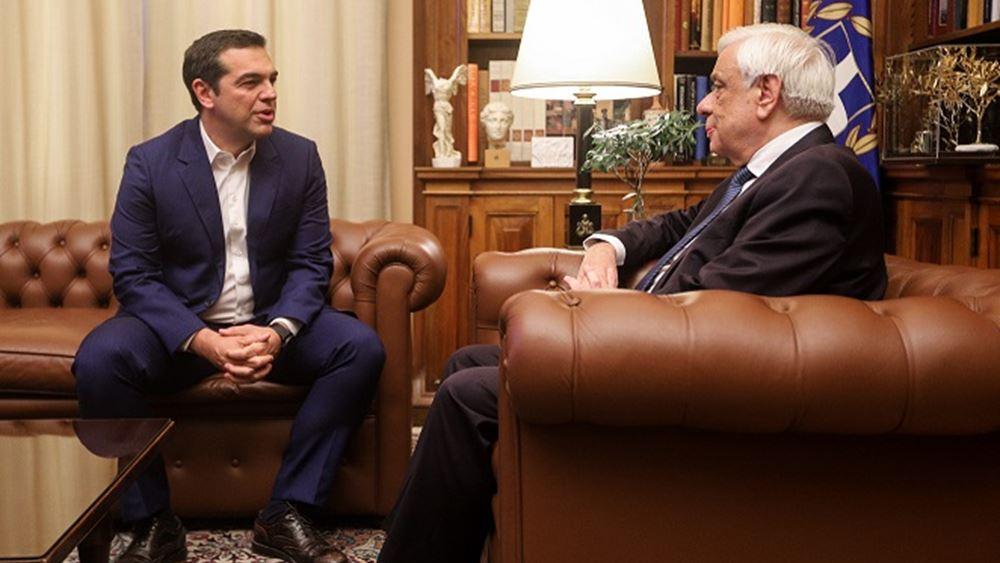 Τσίπρας στηρίζει αναφανδόν Παυλόπουλο και ζητεί Συμβούλιο Πολιτικών Αρχηγών