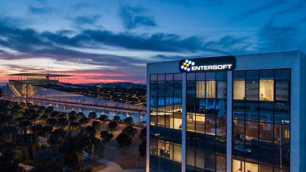 Entersoft: Ανάπτυξη εσόδων και μεγάλη αύξηση κερδοφορίας για το 2020  - πρόταση για μέρισμα €0,06