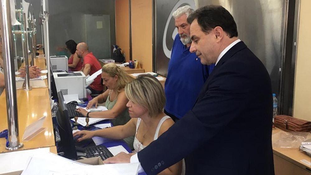 Επίσκεψη Γ. Γεωργαντά στο ΚΕΠ Συντάγματος