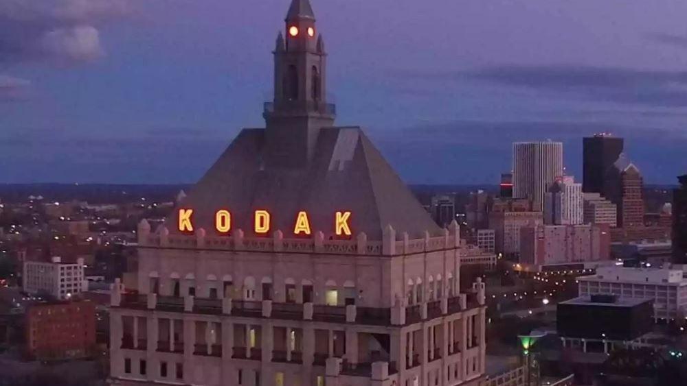 Στο μικροσκόπιο της SEC συναλλαγές μετοχών της Kodak πριν το φαρμακευτικό deal