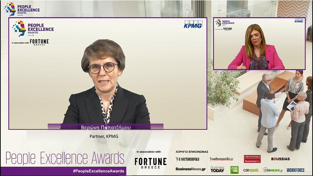 KPMG: 18 πρωτοβουλίες καλών πρακτικών στη διοίκηση του ανθρώπινου δυναμικού διακρίθηκαν στα People Excellence Awards