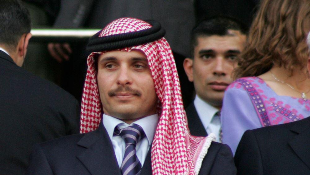 Ιορδανία: Για σχέδιο 'πραξικοπήματος' ερευνάται ο πρώην πρίγκιπας διάδοχος