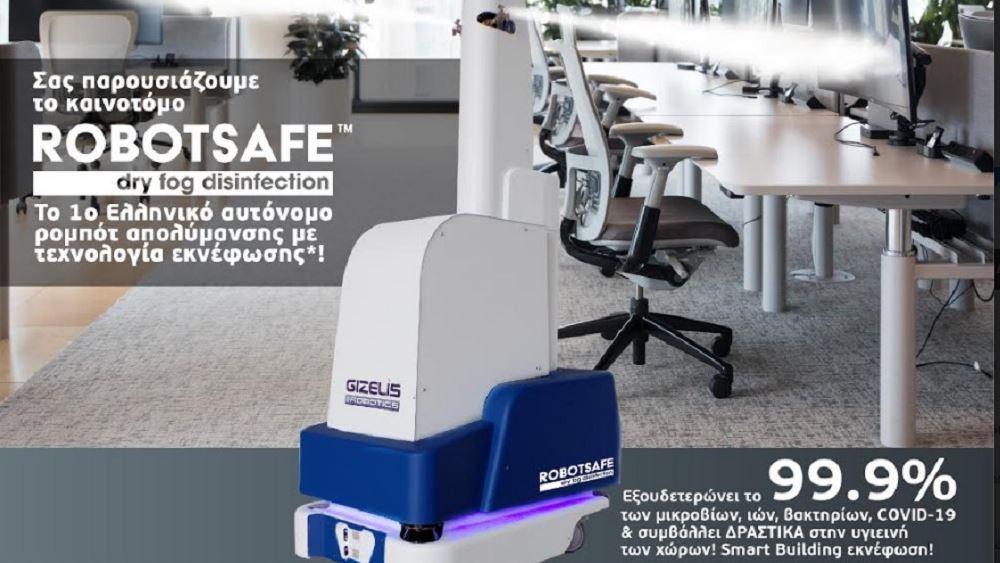 RobotSafe