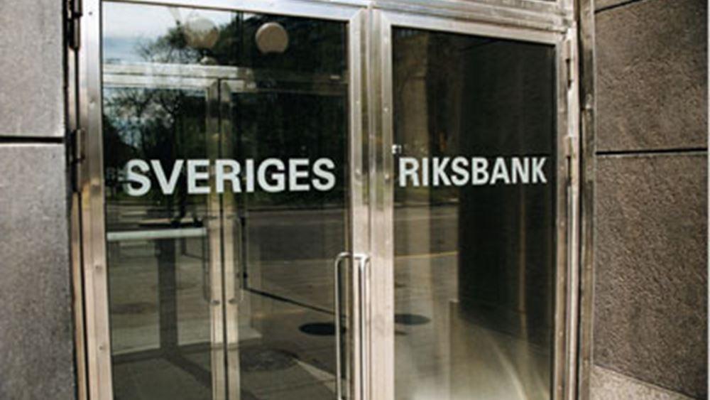Riksbank: Αμετάβλητο θα παραμείνει το βασικό επιτόκιο για τα επόμενα χρόνια