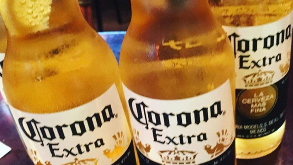 Ο κορονοϊός έπληξε και την Corona -διακόπτεται η παραγωγή της