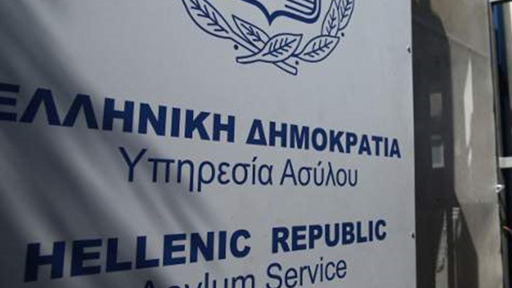Αναστολή λειτουργίας γραφείων ασύλου λόγω κρουσμάτων κορονοϊού
