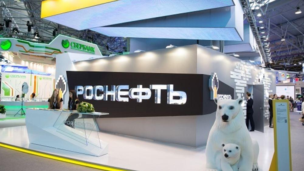 Rosneft: Αύξηση 9,1% στα κέρδη εξαμήνου