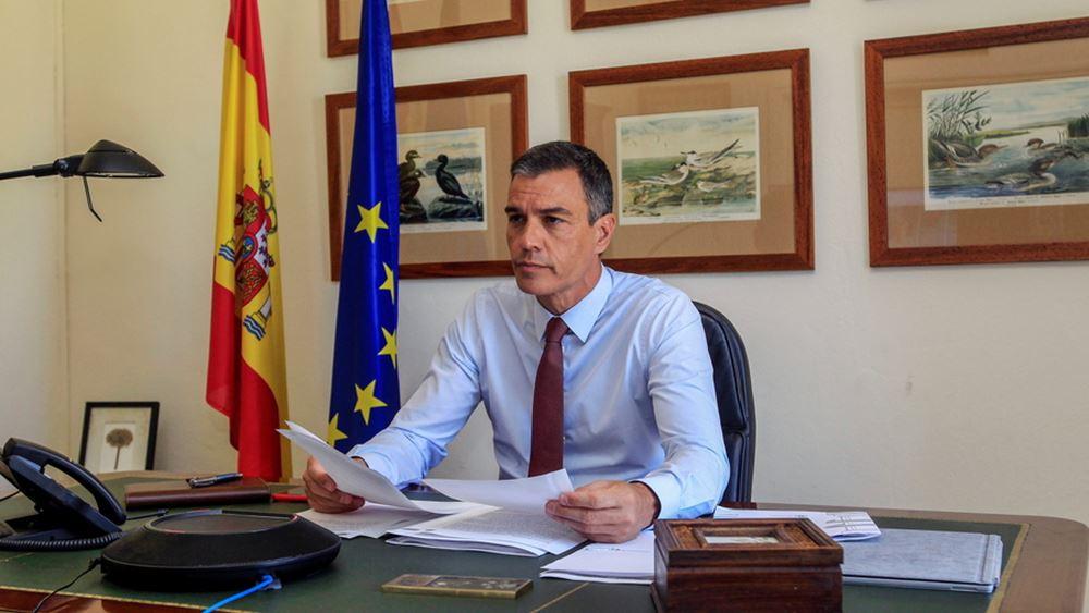 Ισπανία: Τι προβλέπει το νομοσχέδιο για την εργασία από το σπίτι