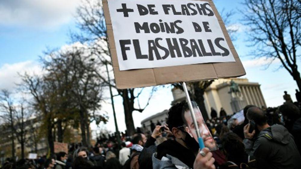 Γαλλία: Χιλιάδες άνθρωποι στους δρόμους κατά του νομοσχεδίου που περιορίζει τη μετάδοση εικόνων αστυνομικών