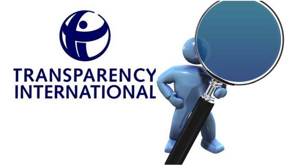 Διεθνής Διαφάνεια: Βελτιωμένη η θέση της Ελλάδας στον Δείκτη Αντίληψης Διαφθοράς το 2019