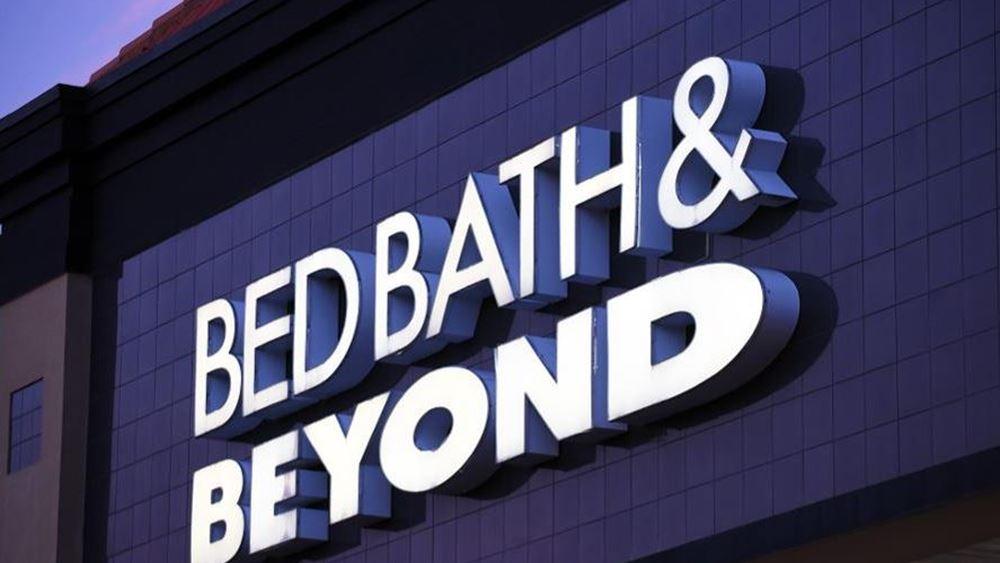 Απογοητευτικά τα αποτελέσματα της Bed Bath & Beyond για το γ' τρίμηνο χρήσης